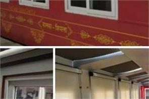 countrys first vistadome coach train starts