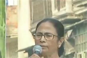 citizenship law mamata banerjee road great rally