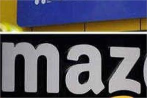 now you can buy flipkart amazon on handmade products