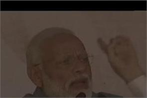 congress jammu and kashmir ladakh article 370 narendra modi