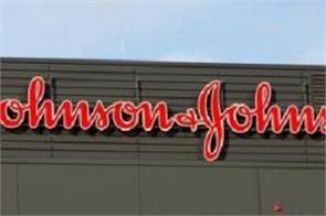 johnson johnson fined rs 230 crore for not paying customers gst deduction