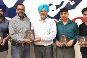 guinea sagu book released in arizona