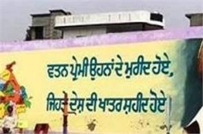 nowshera pannu village