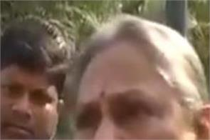 jaya bachchan journalist crime yogi government rape