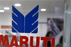 maruti suzuki recalls 63 493 units of ciaz ertiga xl6