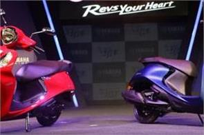 yamaha motors india launches 2 new scooters