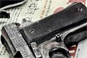 gurdaspur  pistol  magazine  cartridge