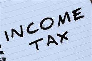 taxpayers income tax department