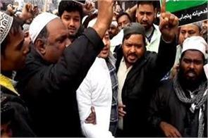 citizenship amendment bill protest in ludhiana