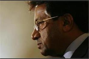 lahore high court returns musharraf  s application against his death sentence