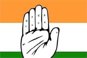 1885  birth  cause and origin of congress