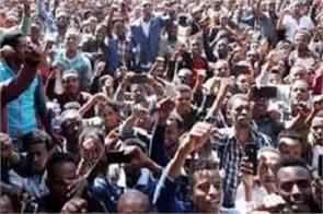 ethopia  muslim community