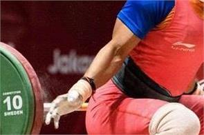 rakhi halder weightlifting national records