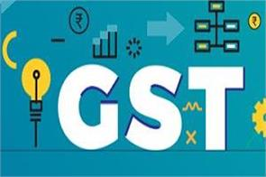 licensed to provide the gst facility to cleartax