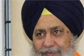 amritsar hola mahalla pilgrims accident insurance
