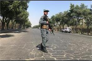 afghanistan terrorist attack death