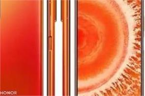 honor v30 dawn orange color launched