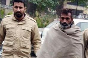 kharar teacher murder case