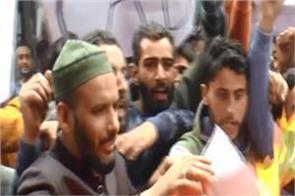 amritsar  the muslim community  citizenship amendment bill  opposition