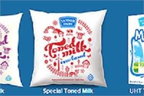 mother dairy increased the price of milk by rs 3
