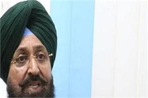 partap singh bajwa write to letter president