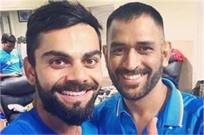 virat  s tweet on dhoni  s birthday creates history