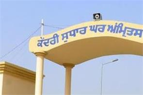 amritsar jail break  3 prisoners prison administration