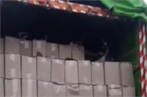 rupnagar  illicit liquor  boxes  recovered