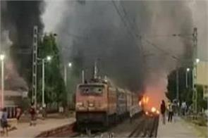 caa violence rs 80 crore loss to railways recovery from protesters