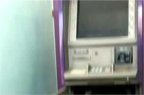 digital village  theft