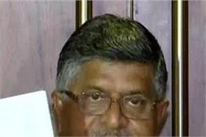 parliament caa law pass ravi shankar prasad