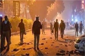 daryaganj violence court 15 people bail application dismissed