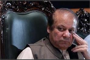 sharif is suffering from serious heart disease
