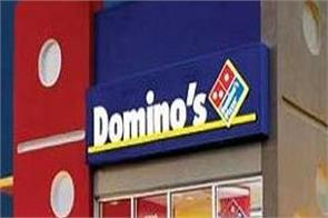 domino s imposed a fine of 10 lakh rupee
