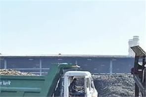 gujarat  s company will pay money for garbage