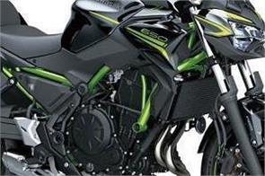 2020 kawasaki z650 launched in india