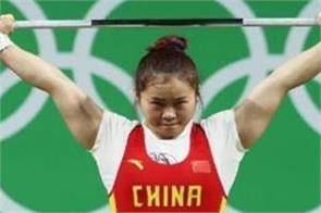 china  s deng sets new world record at weightlifting wc