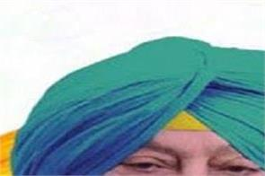 gurdaspur  chief minister  kartarpur landha  capt amarinder singh  letter
