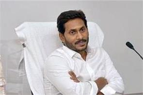 cm jagan reddy announced  nrc will not be implemented in andhra pradesh
