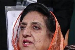 rajinder kaur bhattal  citizenship amendment bill