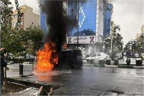 number of people killed during the protest is incorrect  iran