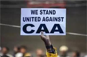 indian americans  students hold protests against caa in us cities