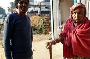 100 years old woman travel 40km to get pension of rs  600