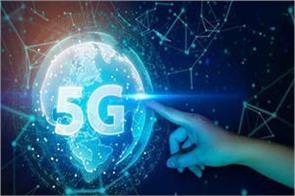 dot to seek trai  s views on new 5g spectrum  wants sale  in 2020