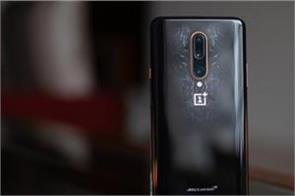 the oneplus concept smartphone will launch on january 7th
