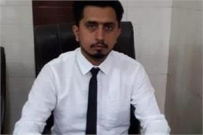 national green tribunal  punjab government notice