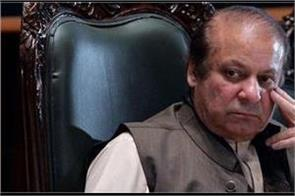 doctors consider nawaz sharif  s toxicology screening for poisoning