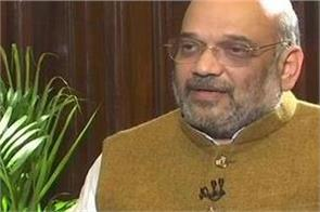 shah currently no decision on nrc