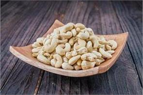 eating too much cashew is also harmful to health