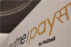 realme launches paysa financial service to take on mi credit